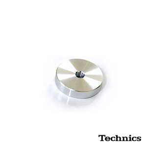 Technics 45 Adapter for SL-12xx