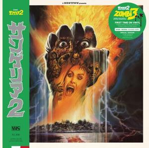 Stefano Mainetti (soundtrack)-Zombi 3- Greenvinyl, 350g Sleeve, B Side / We Release Whatever The Fuck We Want