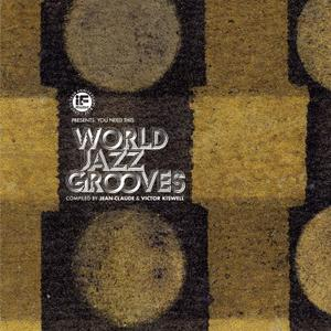 """Va-If Music Presents: You Need This"""" 