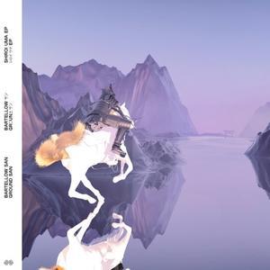 Bartellow & Dj Ground-Shiroi Uma / SVS RECORDS