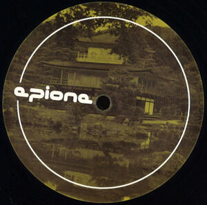 Ryogo Yamamori-Juntendo EP / Epione Records