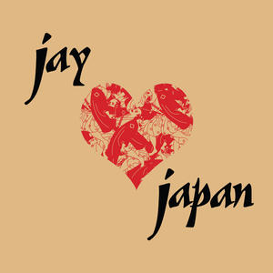 J Dilla-Jay Love Japan /  VINTAGE VIBEZ