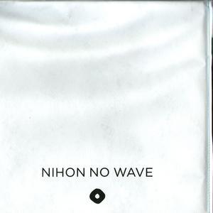 Va-Nihon No Wave / Mecanica