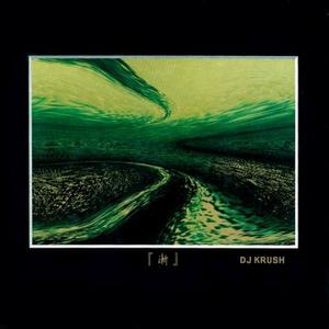 DJ KRUSH-ZEN / Music On Vinyl