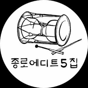 Mori Ra-Jongno Edits Vol.5
