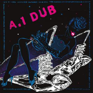 Morwell Unlimited-A.1 Dub / Music On Vinyl ‎