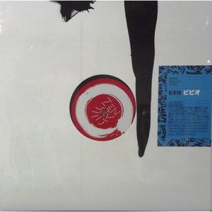 Bibio-Zen Drums / Warp